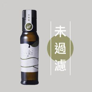 Unfiltered Olive Oil