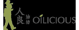 人良油坊 <台灣唯一在地冷壓現榨橄欖油牌>