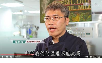 ⼤愛電視台 蔬果⽣活誌 奇蹟種籽-奇亞籽